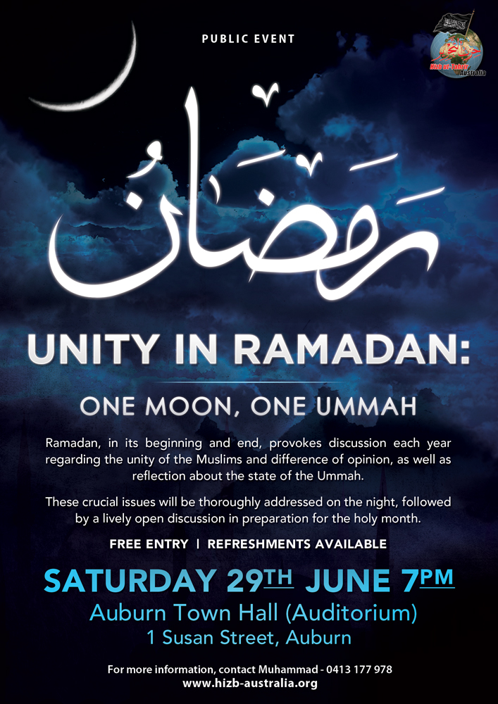 Public Lecture: Unity in Ramadan: One Moon |One Ummah