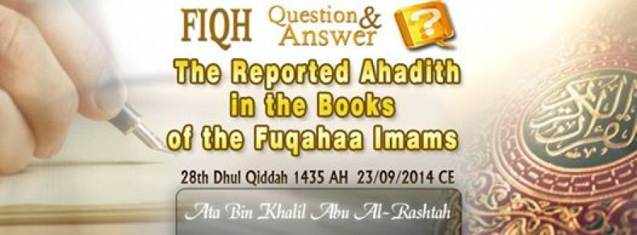 Authenticity of Hadith in the Books of the Fuqaha