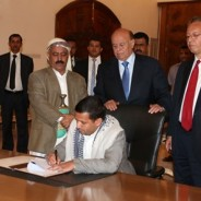 Signing of the Peace and National Partnership Agreement in Yemen