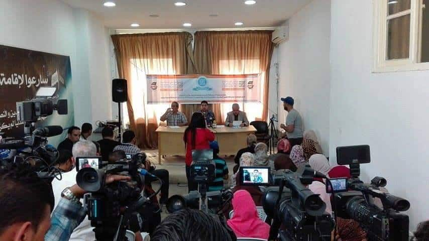 A press conference is held where Hizb ut-Tahrir Tunisis addresses national media outlets.