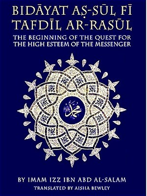 One of the few works of Al Izz Ibn Abdul Salam that has been translated into the English language.