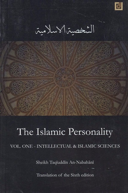 Islamic Personality Volume 1 - the book in which Shaykh Taqiuddin elaborates on the argument for God initially covered in The System of Islam.
