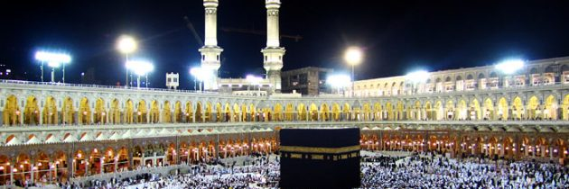 First 10 days of Dhul Hijjah – Significance and Rewards
