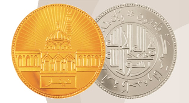 Introduction to Gold & Silver currency: Principles & Contentions