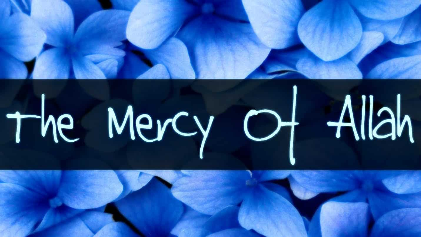 Hope in Allah and not giving up on His Mercy