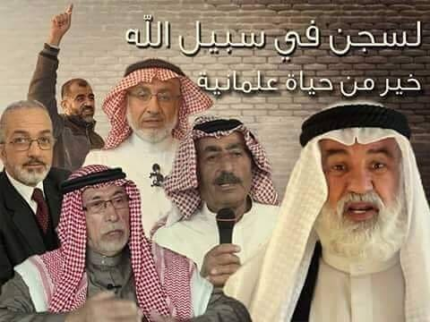 Some of the dozens of members of Hizb ut-Tahrir arrested recently by the Jordanian regime. The Hizb has been a loud voice condemning the Jordanian governments ongoing removal of Islamic themes from the education curricula of the country.