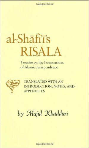 Al Risala of Imam Shafii, the founder of the Shafii madhhab and the Second Mujaddid. With the writing of this book he is widely regarded as the founder of the science of usul al fiqh, or the principles of fiqh.