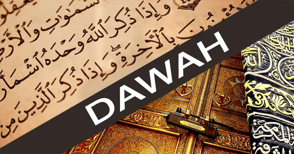 The activities required of those who carry the Da'wah