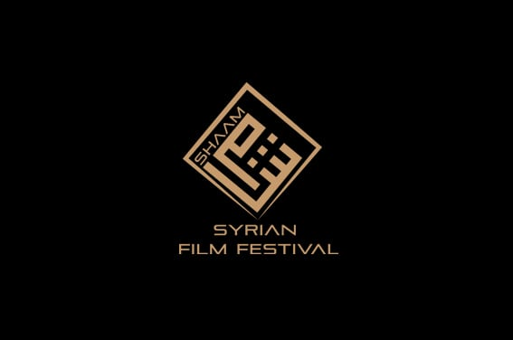 Exposing the (pro-Assad) Sham Film Festival in Australia