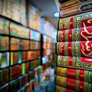 Q&A: Queries on Usul Al-Fiqh