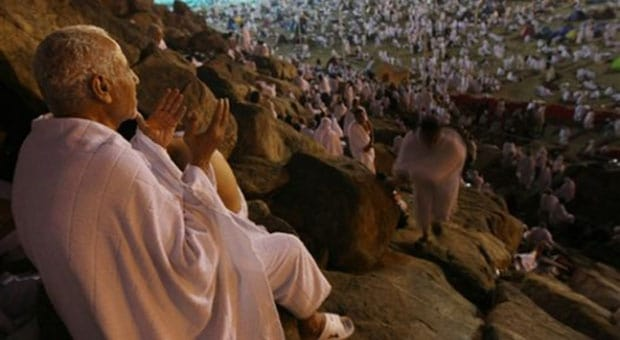 The Sublime day of Arafat and its Merits