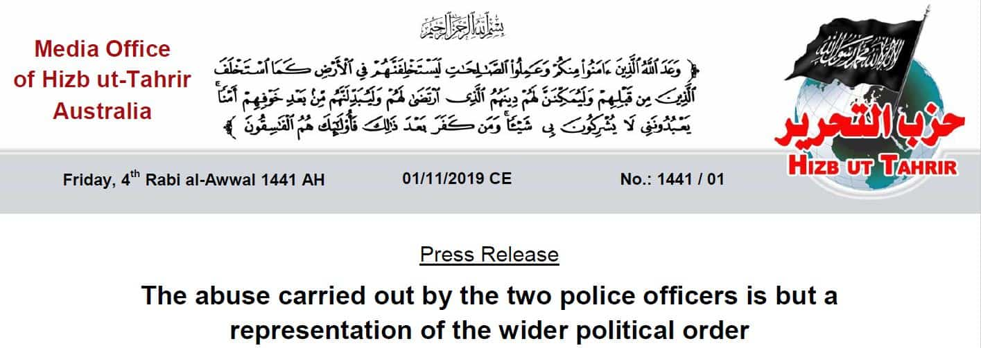 The abuse carried out by the two police officers is but a representation of the wider political order