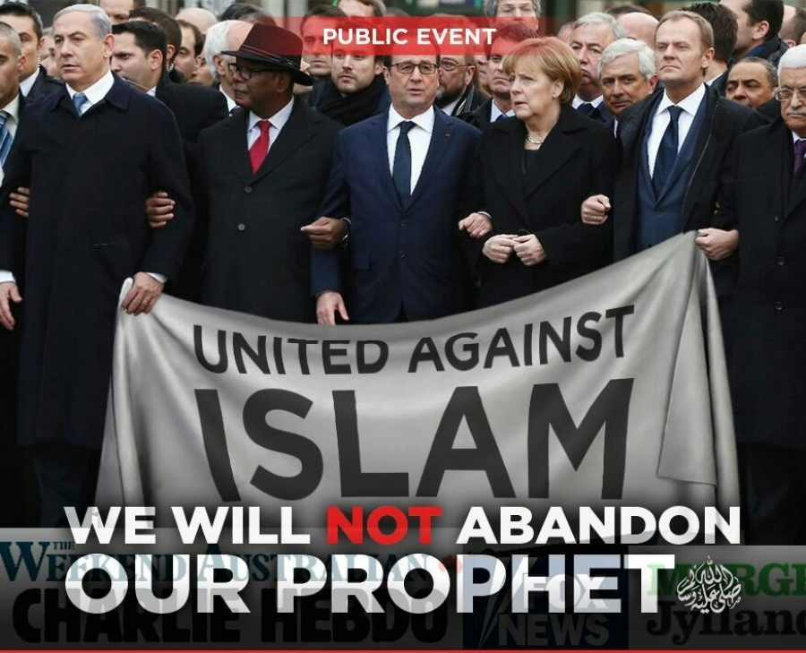 Event: We Will Not Abandon Our Prophet (Saw)