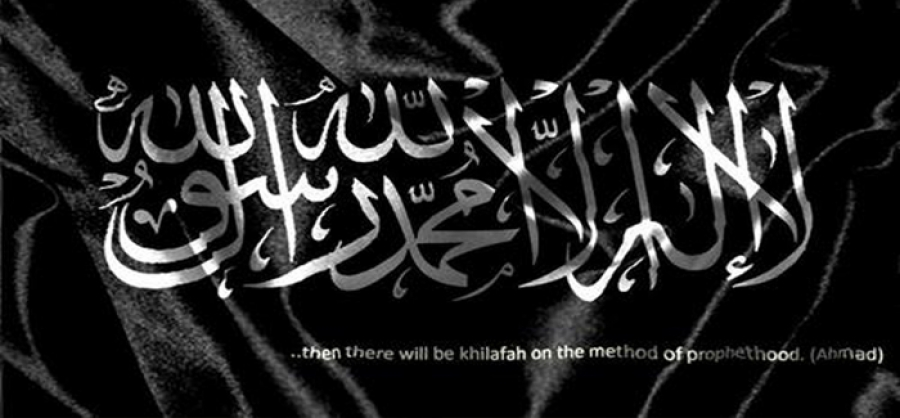 Jihad is not the Way for the Establishment of the Khilafah
