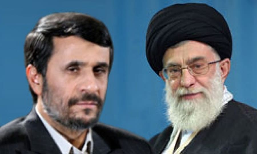 Open Letter to the Rulers of Iran