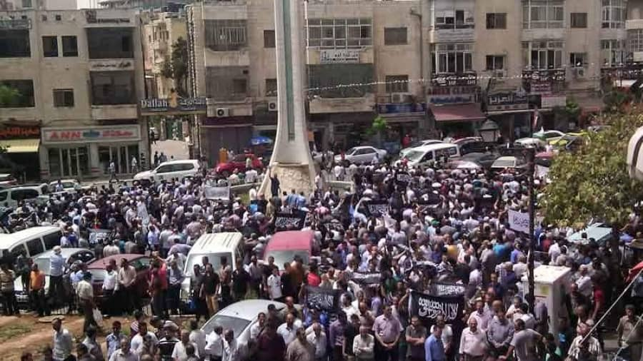 Palestinian Authority Cancels Public Events by Hizb ut-Tahrir