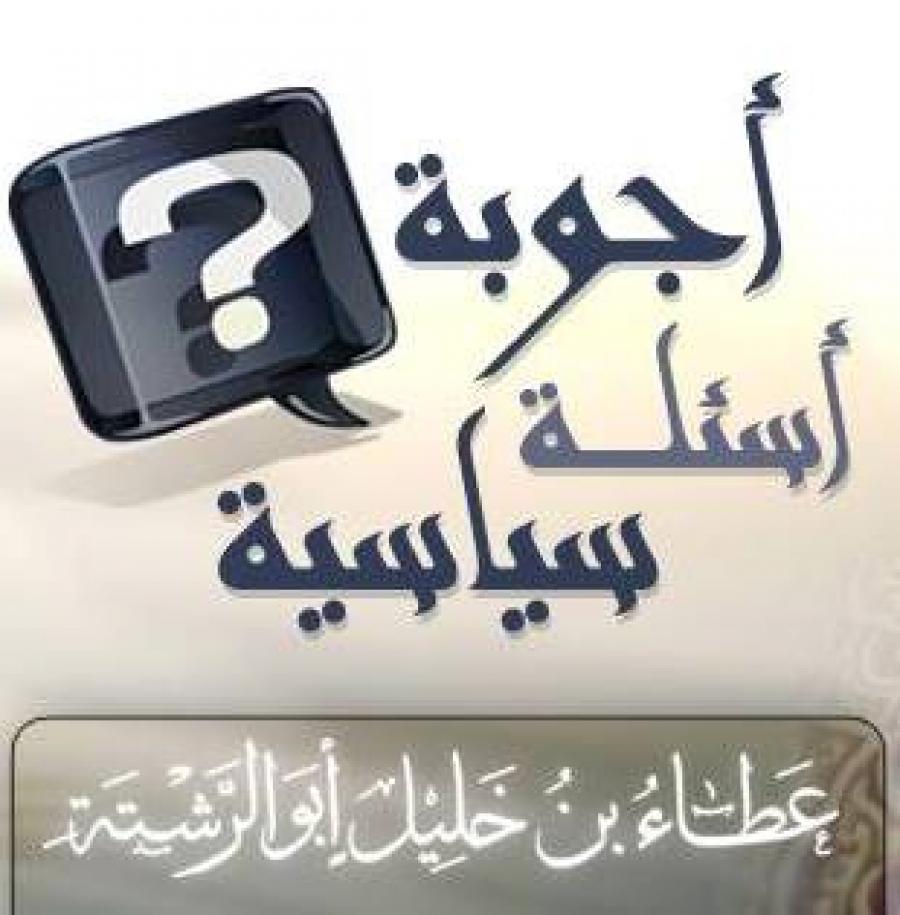 Was it the Prophet's صلى الله عليه وسلم idea or revelation to migrate to Medina?
