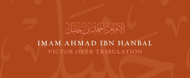 The Inquisition of Imam Ahmed – When a Scholar Defied the Ruler