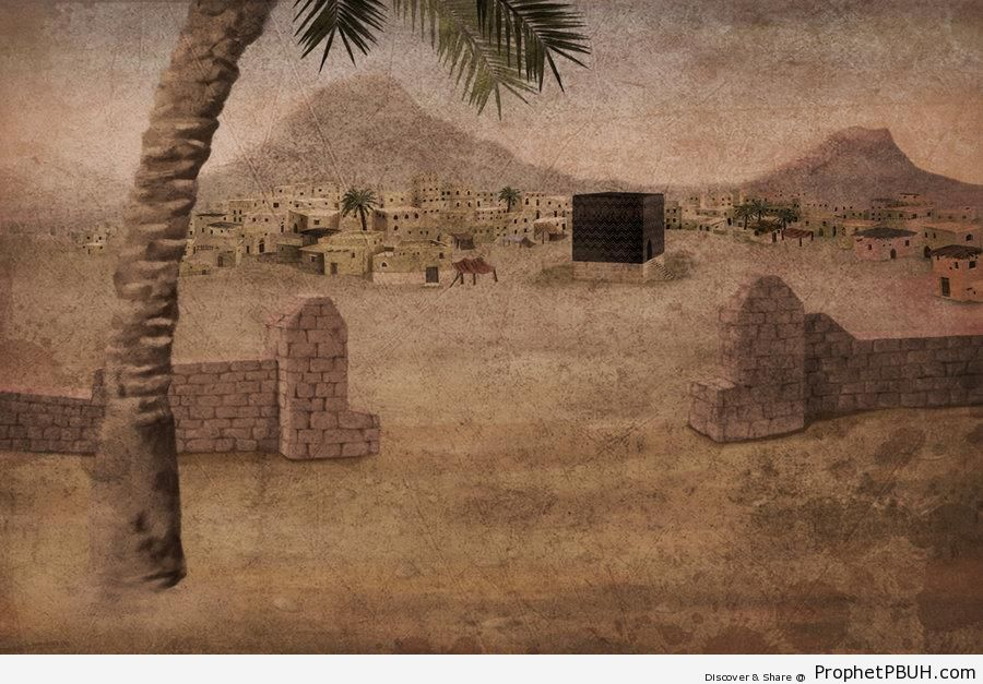 Must the Khalifah be from Quraysh? An Usooli perspective