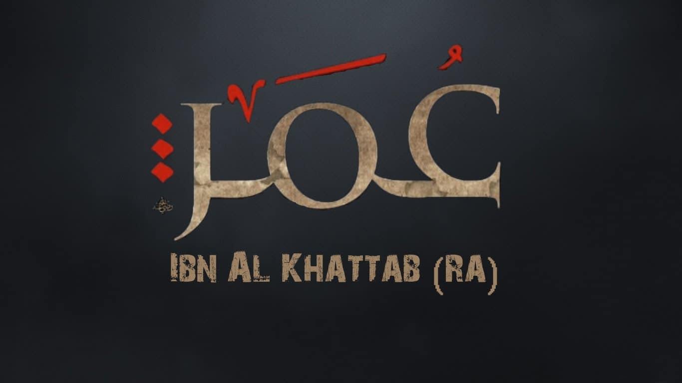 Umar b. al-Khattab – a paragon of change for Allah's sake