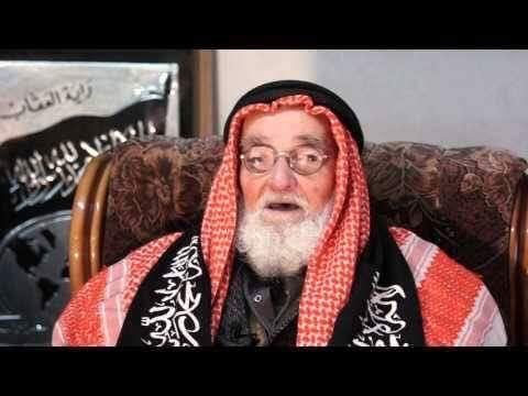 Obituary of Hajj Sabri Arouri – a life of steadfastness & sacrifice