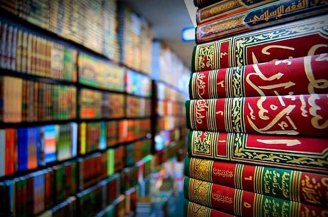 Q&A: Queries on Usul Al-Fiqh